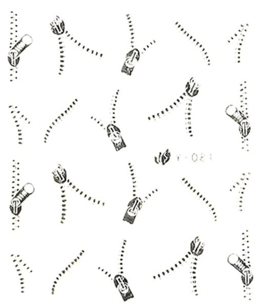 Sticker Reißverschluß in metallic silber #33